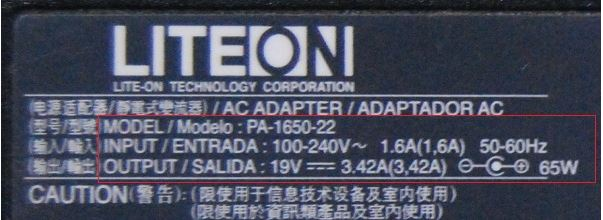 HP laptop charger current requirements
